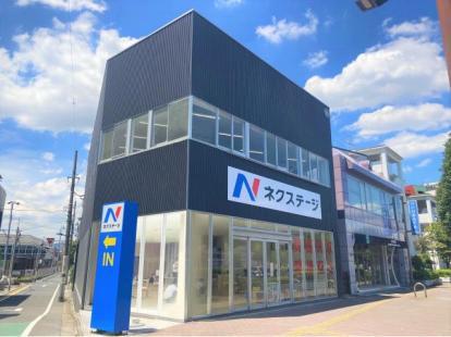 買取単独店として都内3店舗目『ネクステージ池袋店』が2021年8月14日(土)グランドオープン!