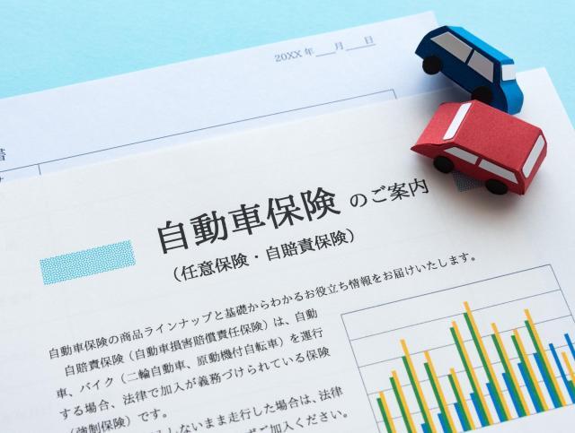 業務目的の車でも安い保険料にできるの?使用目的の特徴や費用を抑える方法
