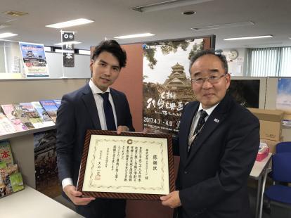 『熊本城災害復旧支援金』第1回寄付実施。クルマを通じて復興応援!