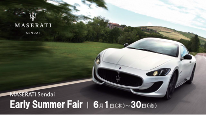 MASERATI SENDAI EARLY SUMMER FAIR