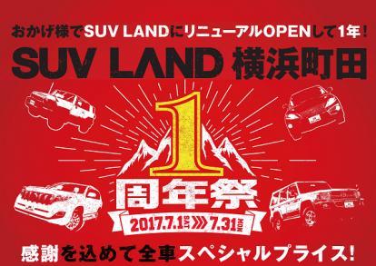 SUVLAND【生誕①周年祭☆★】横浜町田!!!
