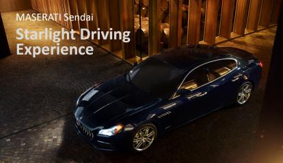 MASERATI Sendai Starlight Driving Experience ~マセラティ仙台 ナイト試乗会~