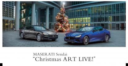 "MASERATI Sendai ""Christmas ART LIVE!"""