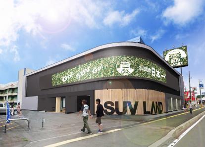 『SUV LAND』ついに北海道初上陸!『SUV LAND札幌清田』2018年元日グランドオープン!