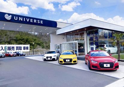 ユニバース 仙台泉の店舗画像