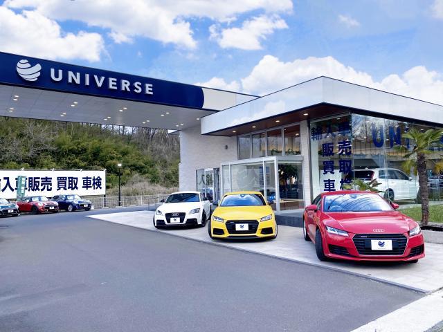 ユニバース 仙台泉の店舗写真