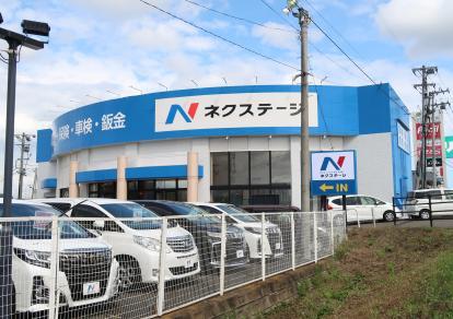 ネクステージ 仙台泉店の店舗画像