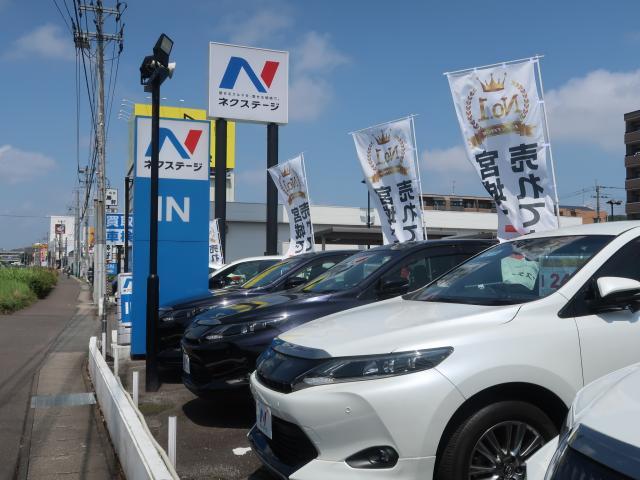 ネクステージ仙台泉 SUV・スバル専門店の店舗写真