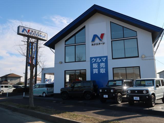 ネクステージ仙南柴田店の店舗写真