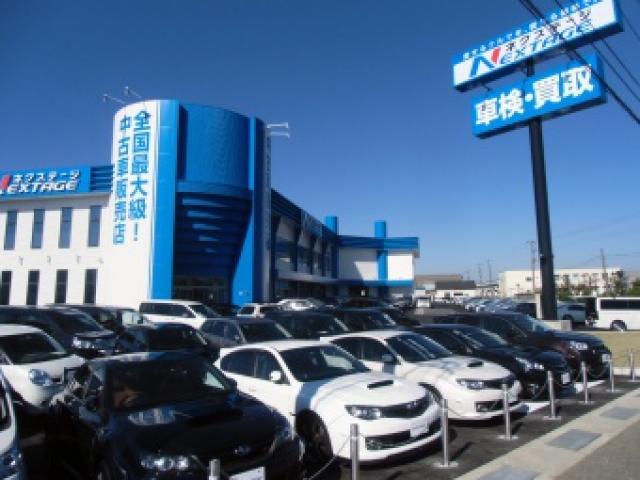 ネクステージ新潟南 SUV専門店の店舗写真