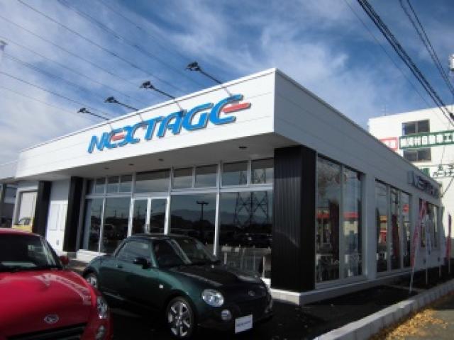 ネクステージ甲府バイパス店の店舗写真