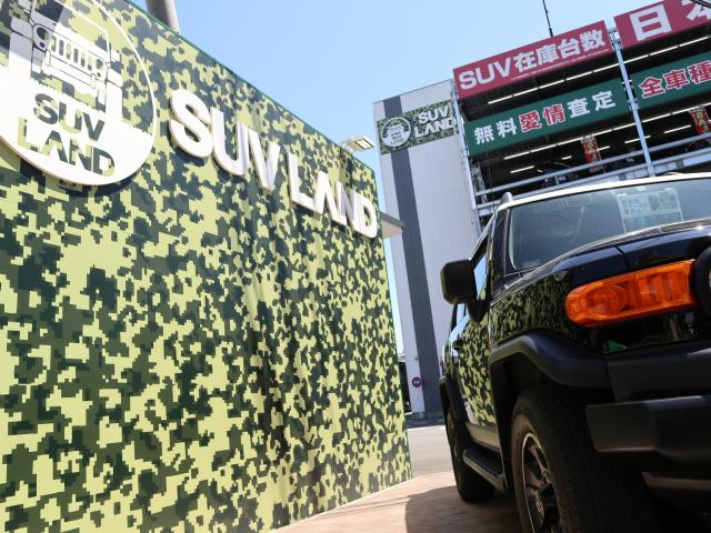 SUV LAND 横浜町田の店舗写真