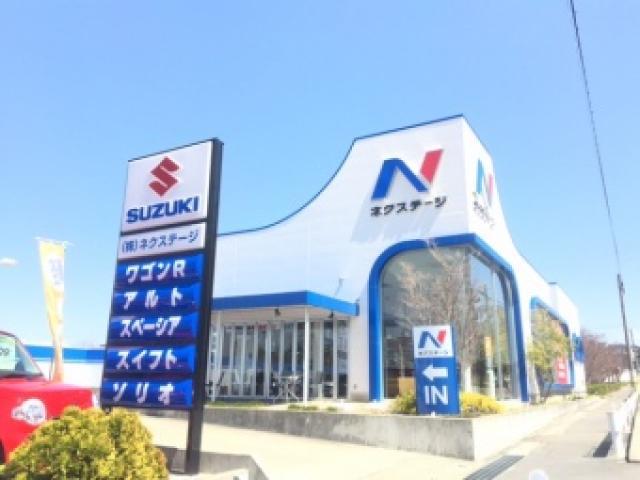 ネクステージ岡崎美合 軽自動車専門店の店舗写真