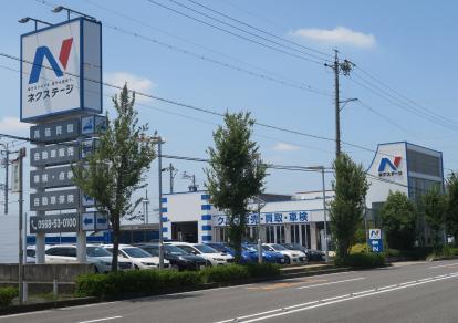 ネクステージ 春日井スバル車専門店の店舗画像