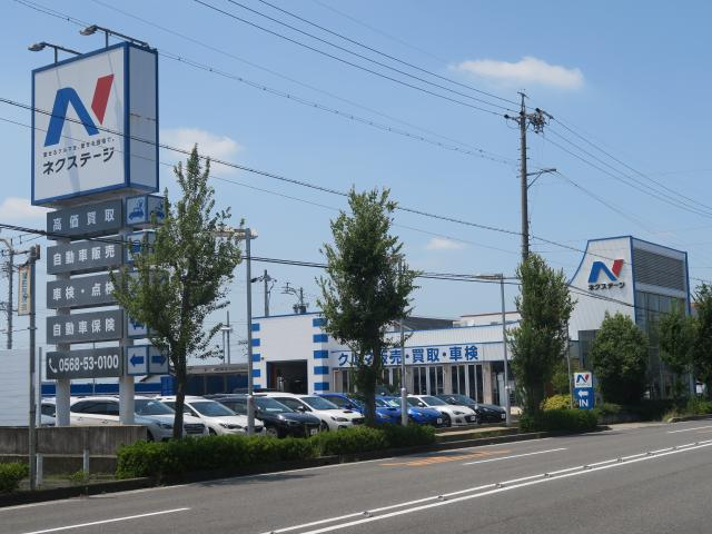 ネクステージ春日井 スバル車専門店の店舗写真