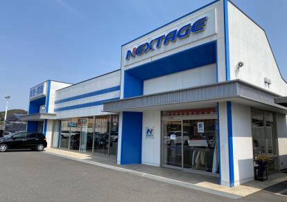 ネクステージ クラスポ蒲郡店の店舗画像