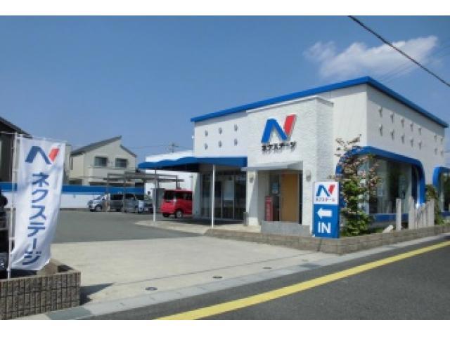 ネクステージ岐阜則武 軽自動車専門店の店舗写真