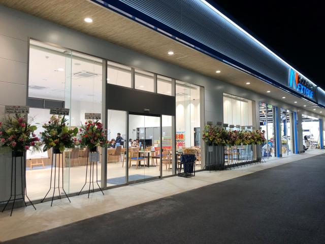 ネクステージ美濃加茂店の店舗写真