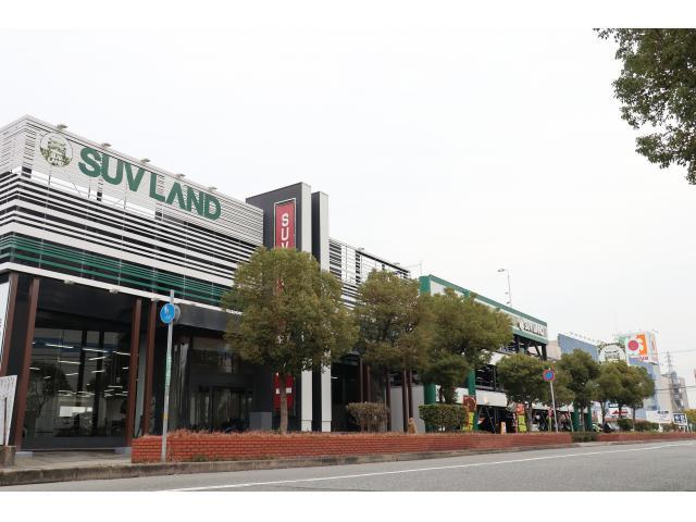 SUV LAND 神戸の店舗写真