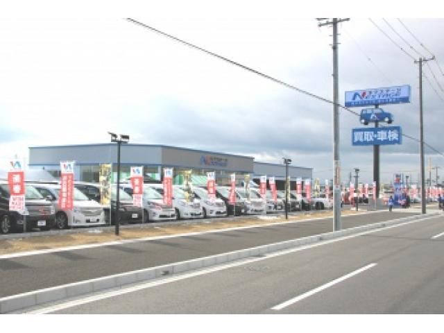 ネクステージ 名古屋茶屋買取店の店舗画像