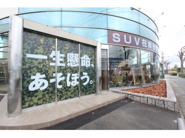 SUV LAND 金沢の店舗写真