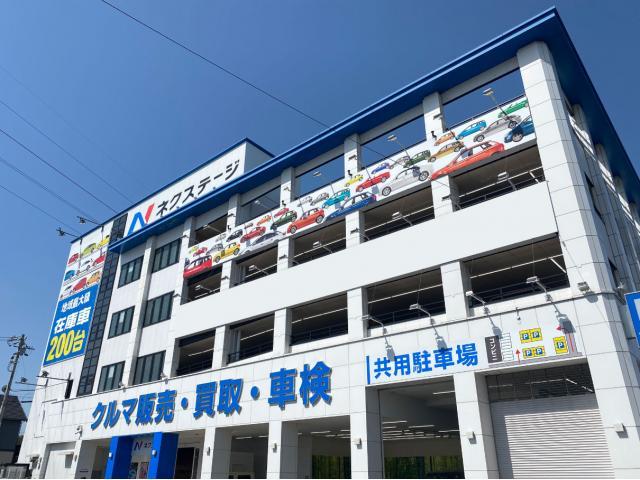 ネクステージ 東浦店店舗画像