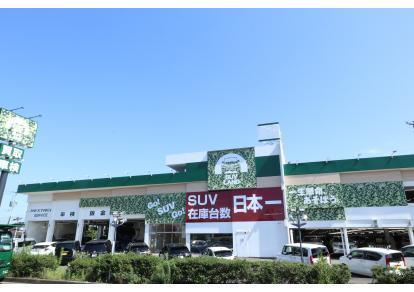 SUV LAND 熊本買取店の店舗画像