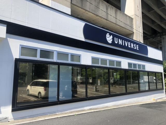 ユニバース 埼玉戸田買取店の店舗画像