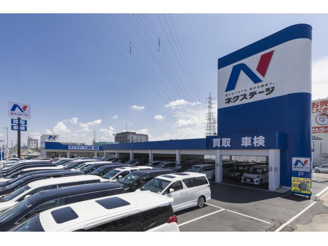 ネクステージ岐阜21号バイパス店の店舗写真