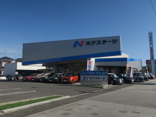 ネクステージ尼崎店の店舗写真