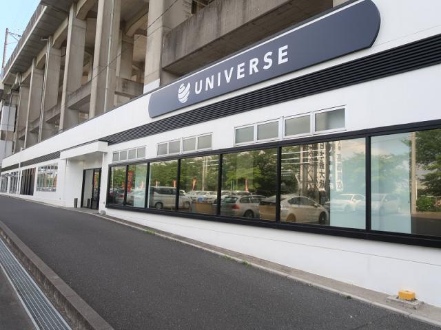 ユニバース 埼玉戸田の店舗写真