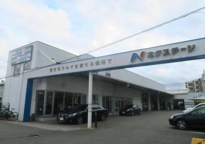 ネクステージ 博多板付買取店の店舗画像