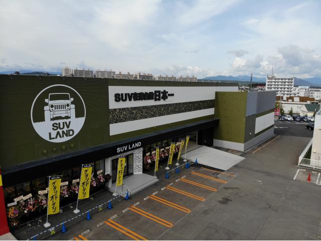 SUV LAND 札幌買取店の店舗画像
