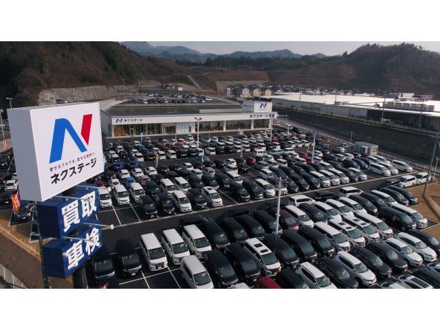 ネクステージ彦根店の店舗写真