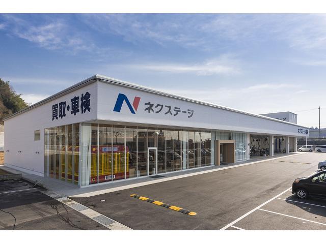 ネクステージ 彦根買取店の店舗画像