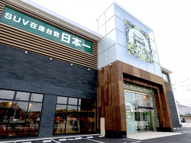SUV LAND 堺買取店の店舗画像
