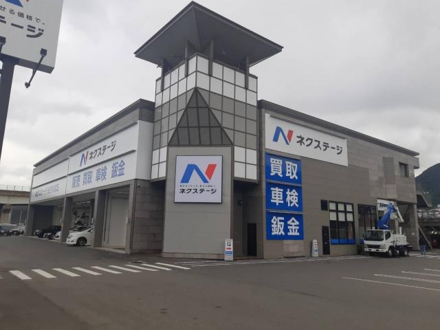 ネクステージ 北九州買取店の店舗画像
