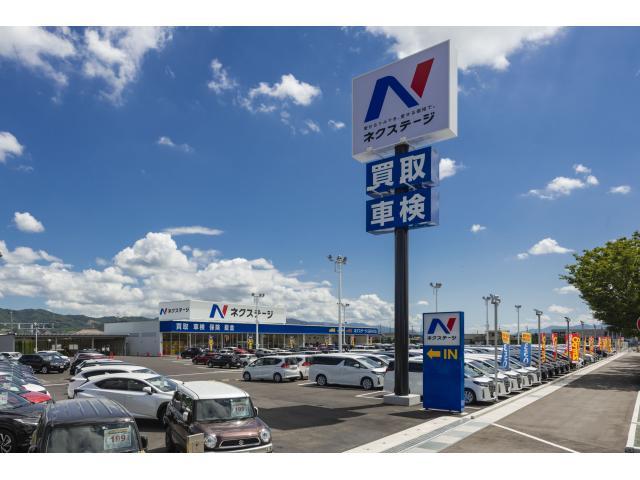 ネクステージ和歌山店の店舗写真