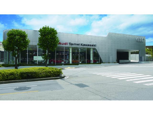 Audi 東名川崎の店舗画像