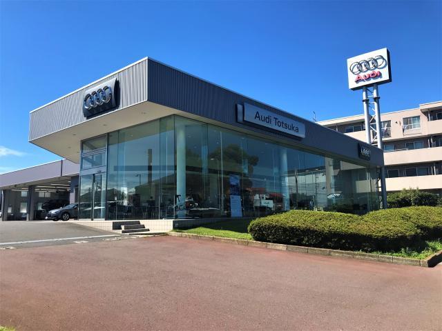 Audi 戸塚店舗画像