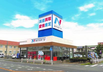 ネクステージ 西尾店の店舗画像