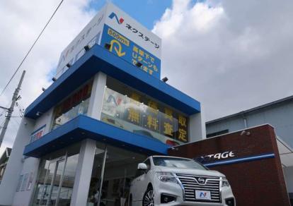 ネクステージ 外環東大阪店の店舗画像
