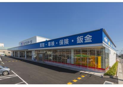 ネクステージ 四日市店の店舗画像