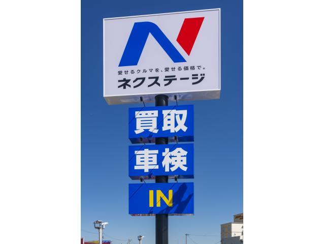 四日市 ネクステージ 三重県 四日市市の中古車販売店