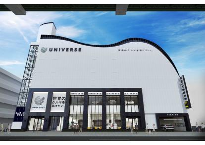 ユニバース 名古屋の店舗画像