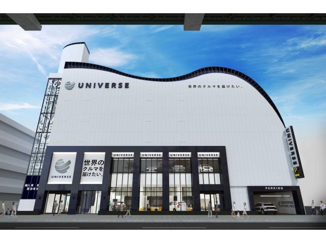 ユニバース 名古屋の店舗写真