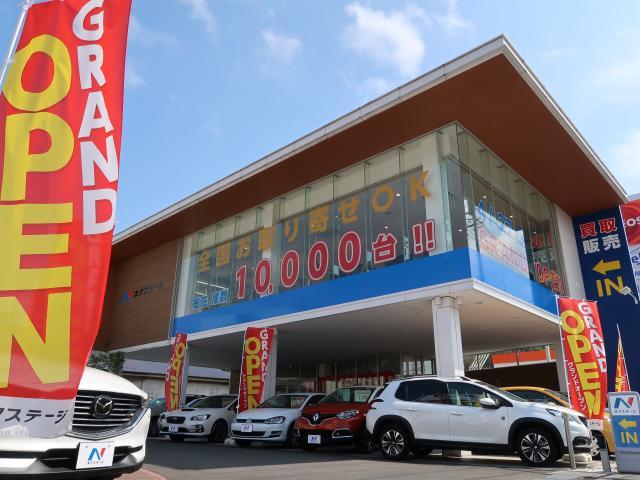 ネクステージ横浜港北インター店の店舗写真