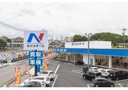 ネクステージ 岡崎美合店の店舗画像