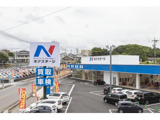 ネクステージ 岡崎美合店店舗画像