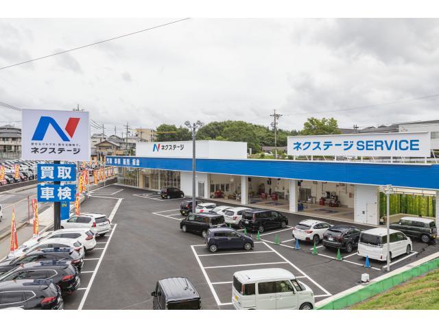 ネクステージ 岡崎美合買取店の店舗画像